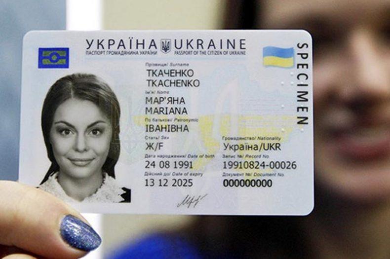Паспорт у вигляді ID картки