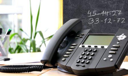 Оголошення про зміну телефонного номеру  ліцею з 45-14-27 на 33-12-72